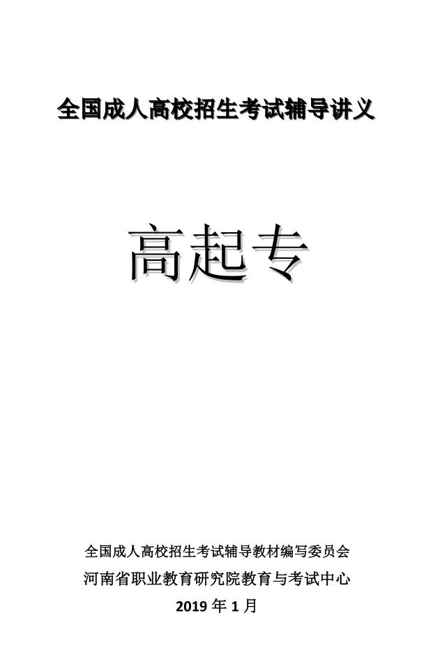 15-2 (2).jpg